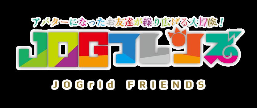 JOGrid Friends LOGO